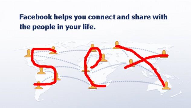 Фейсбуковски