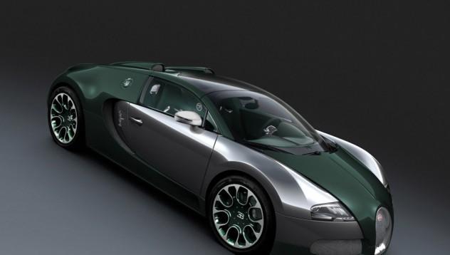 Bugatti с ново предложение