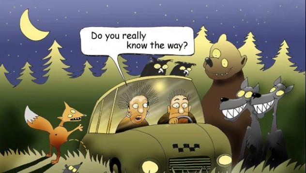 GPS-ът е виновен
