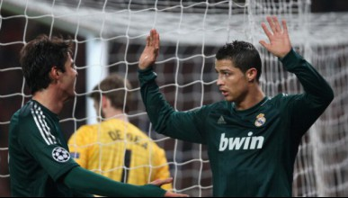 Реал Мадрид продължава