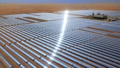 Най-голямата соларна централа