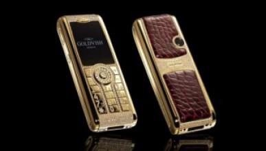 Най-скъпите умни телефони