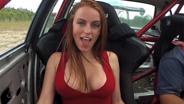 Жените и високите скорости