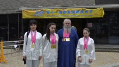 Българи със златен медал