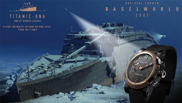 Най-скъпият часовник