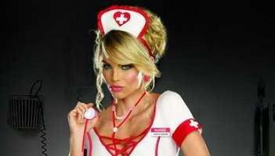 Болница за лекуване на онова специално женско място