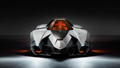 Lamborghini представя Egoista