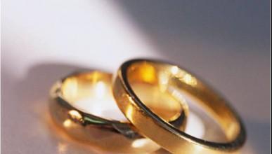 Брак от отвъдното