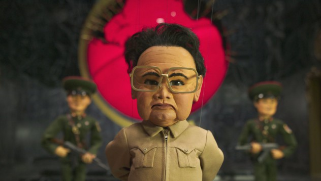 Хубаво е да си диктатор
