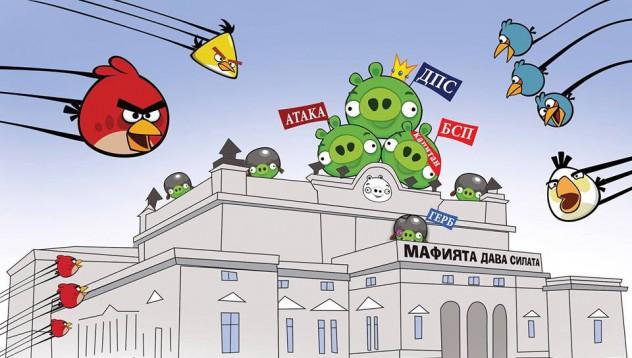 Политическата обстановка