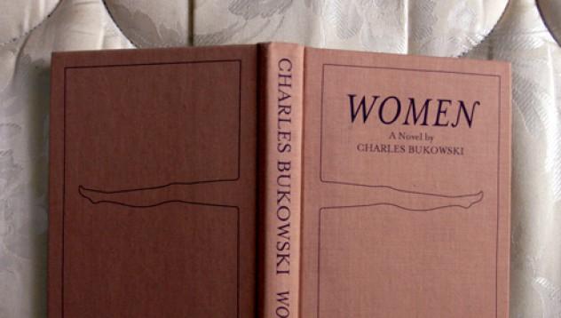 Жените, които ще променят живота ти