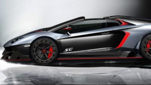 Едно специално Lamborghini