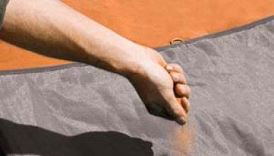 Пази се от пясък