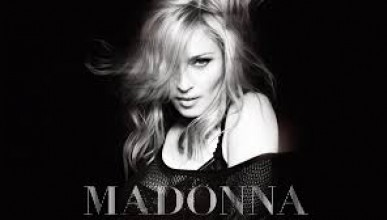 Мадона срещу пиратството