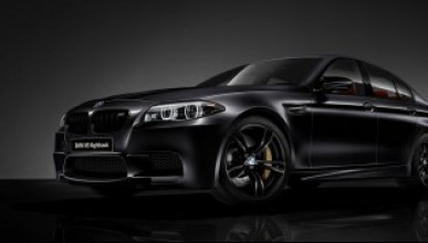 BMW със специална версия на M5