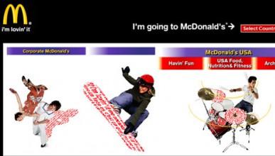 Анонимен купува домейна на McDonalds