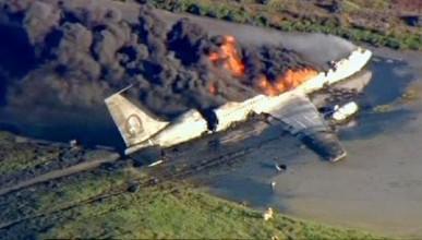 Самолетните катастрофи