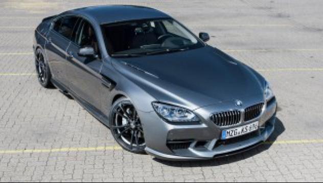 BMW ще се радва на нова визия