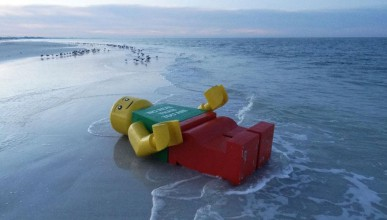 Задължително на плажа