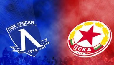 Нашето мнение за кризата в Левски и ЦСКА