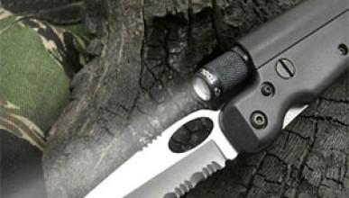 Специалният нож