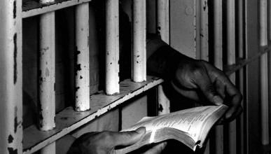 Затворът в Ел Салвадор
