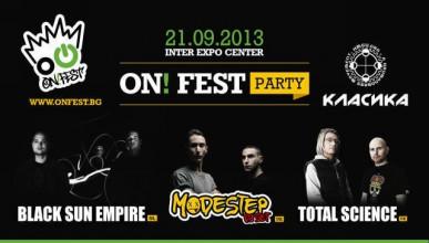 Всичко, което трябва да знаеш за ON!Fest