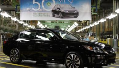 Honda се опитва да създаде най-икономичния хибрид