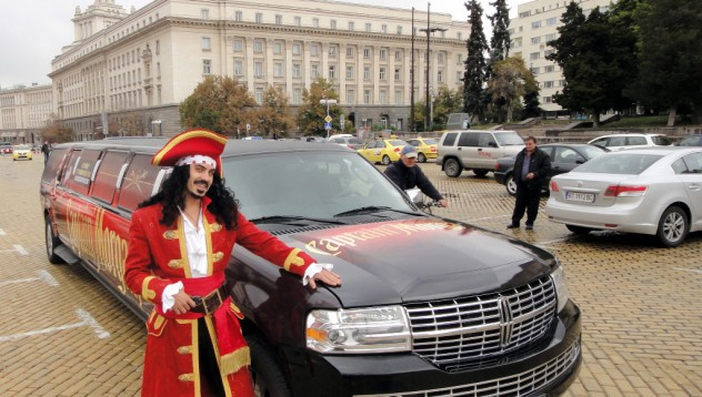 Корабът на Captian Morgan акостира в София