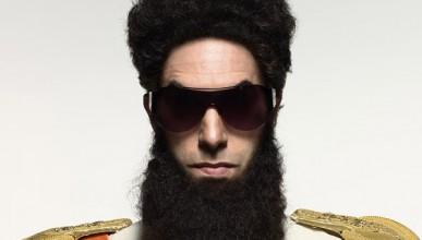 Любимите диктатори на САЩ - Част 1