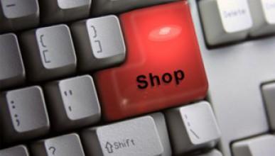 Какво можеш да си купиш от интернет