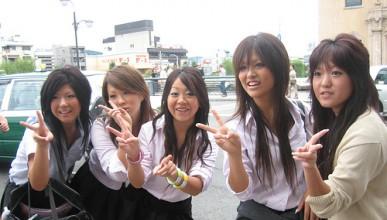 Японците правят все по-малко секс