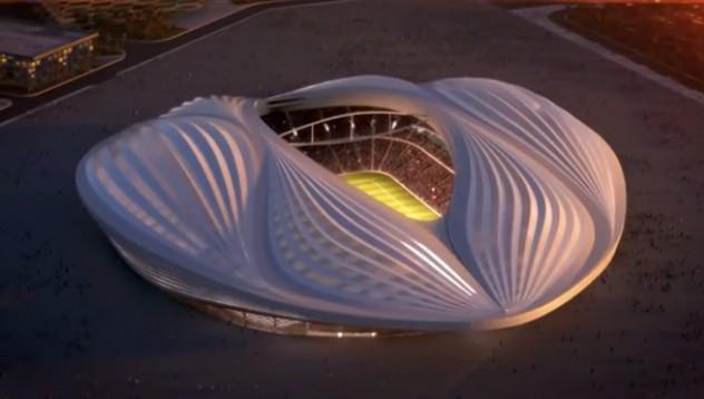Стадион във формата на вагина