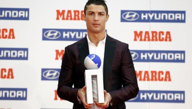 Роналдо с награда