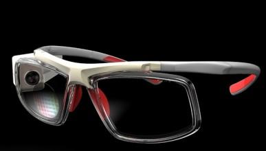 Очила за мобилния