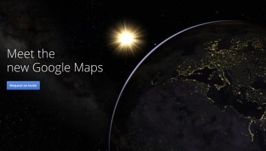 Google те пази от задръстване