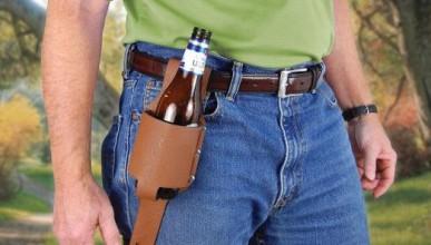 Дръж бирата до теб!