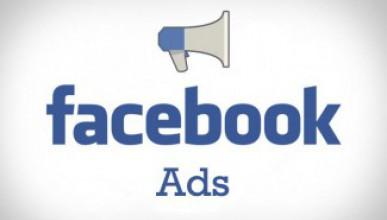 Facebook и рекламите