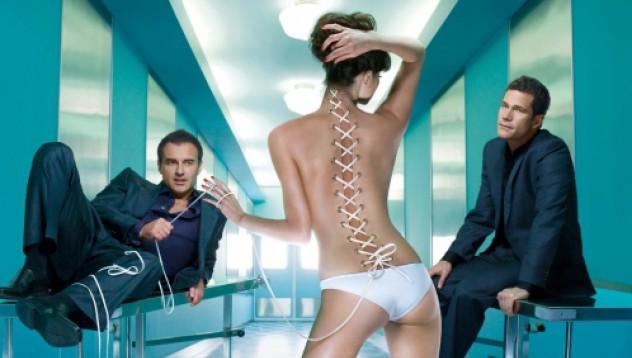 Най-модните хирургически операции за мъже