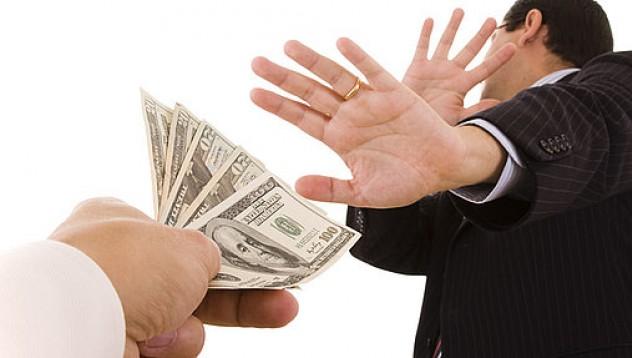 Ден за борба с корупцията