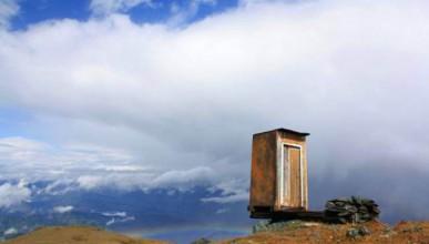 Най-екстремната тоалетна