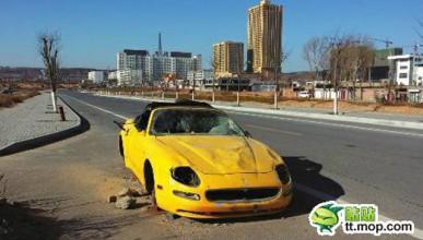 Изоставено Maserati в Китай