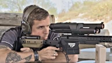 Точната ловджийска пушка