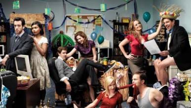 Правила за служебното коледно парти