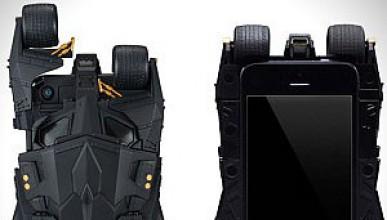 Батмобил за твоя телефон
