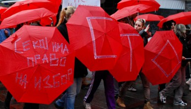 Македонските проститутки на протест