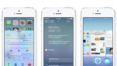 Приготви се за iPhone 6