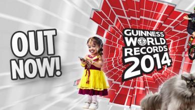 Нова Зеландия с нов рекорд