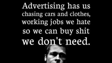 Индустриите, които можеш да променяш