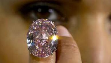Най-скъпият диамант